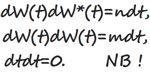 стохастические дифференциальные уравнения